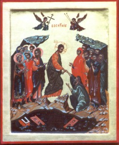 The Descent into Limbo (The Resurrection)