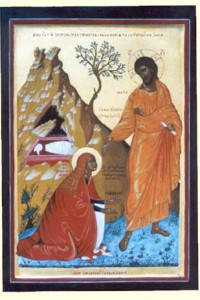 Mary Magdalene in the Garden with Christ